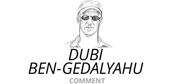 Dubi Ben-Gedalyahu  illustration : Gil Gibli