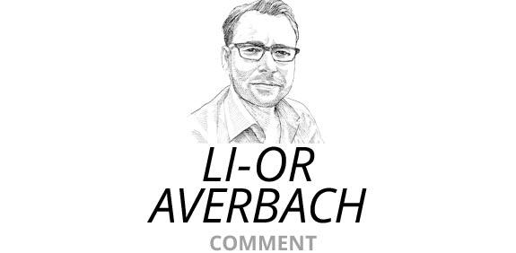 Li-or Averbach illustration: Gil Gibli