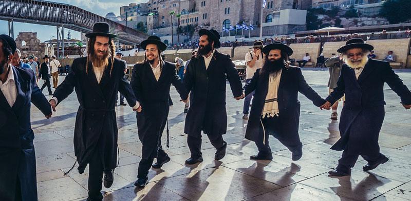 Haredim Photo: Shutterstock