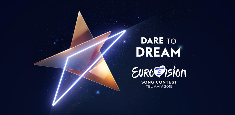 Eurovision Song Contest logo Photo: PR