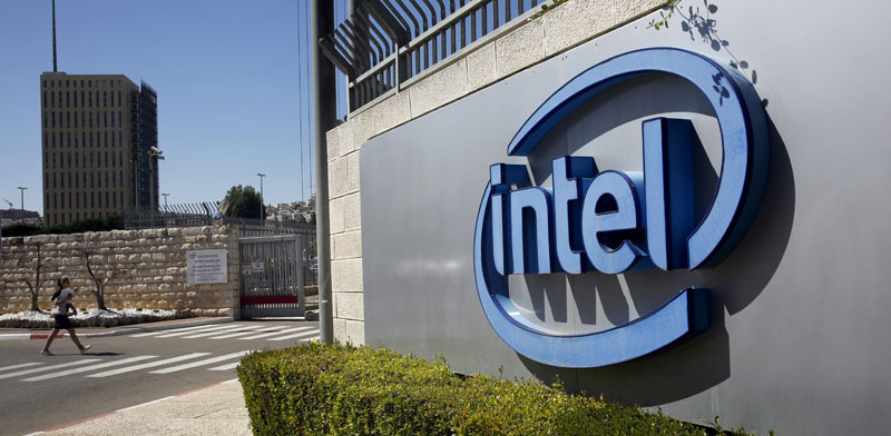 Intel building  Photo: Ronen Zvulun, Reuters
